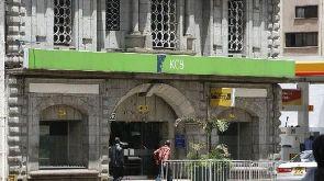 Kenya ils creusent un tunnel dans une banque et for Louer coffre fort banque