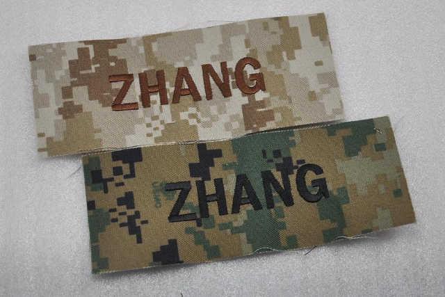 Togo : ZHANG FABRIC, encore une société chinoise hors la loi où l'esclavage moderne est la mode de gestion !