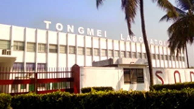 Togo : Tongmei Laboratoire, une Société écran qui inonde les marchés togolais et de la sous-région de faux médicaments ?