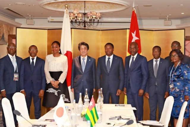 Togo, Gaspillage au sommet : Ces forums Dispendieux et Inutiles sous Faure Gnassingbé
