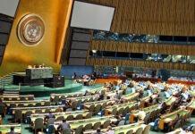 Le Togo représenté au sein du Comité des Droits de l'Homme des Nations Unies