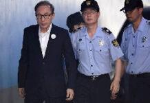 Les quatre derniers présidents de la Corée du Sud sont tous condamnés à des peines de prison