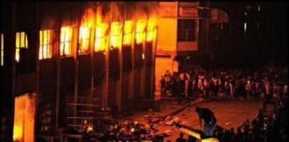 Incendie du Grand Marché de Lomé