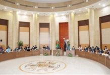 Le Gouvernement fait le point sur l'identification biométrique et la plateforme industrielle d'Adetikope