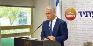 Échanges diplomatiques entre le Togo et Israël